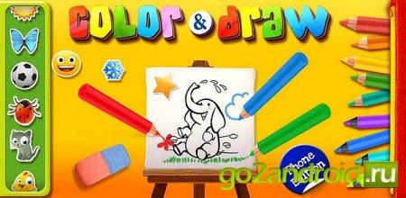 Color & Draw for kids HD - приложение для рисования для детей на android