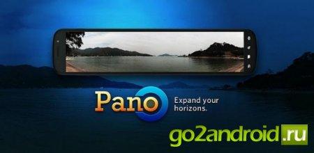 Панорамные снимки с приложением Pano