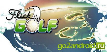 Flick Golf на Android