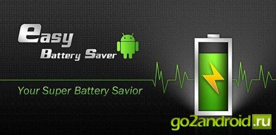 заряд батареи с восклицательным знаком