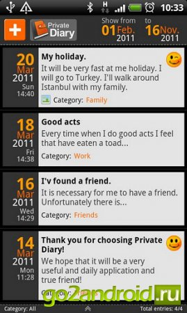 Private Diary:ваш личный ежедневник на Андроид