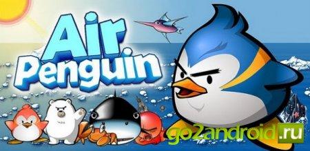 Air Penguin скачать