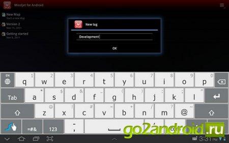 Mindjet для Android