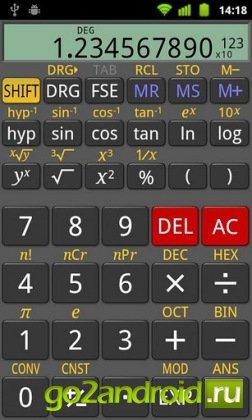Калькулятор для Андроид