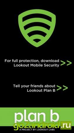 Найдите местонахождение вашего телефона на Android с приложением Plan B