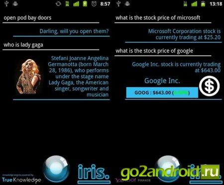 Голосовой помощник Iris для Android скачать