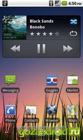 Используйте свой телефон на Андроид в качестве iPod!