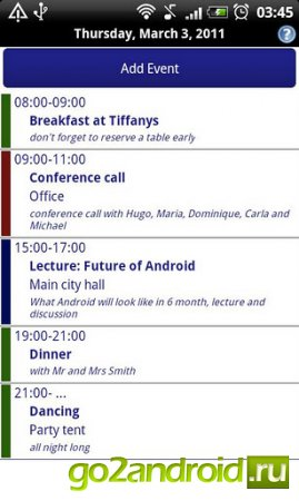 Business Calendar на Андроид