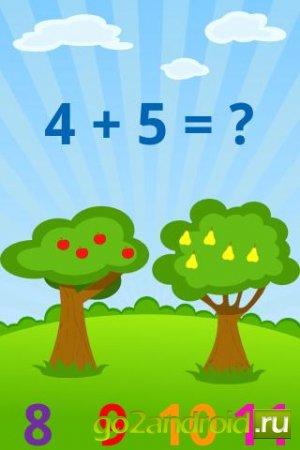 Математика для детей на Андроид
