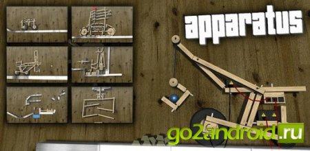 Логическая игра Apparatus на Андроид
