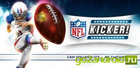 Игра NFL Kicker! для Андроид