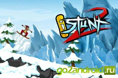 Приключения на сноуборде с игрой Istunt 2 hd для Андроид