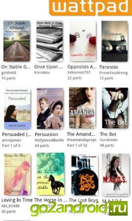 Wattpad - онлайн библиотека на Android