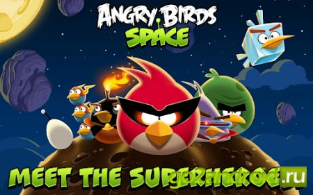 Angry Birds Space для Андроид
