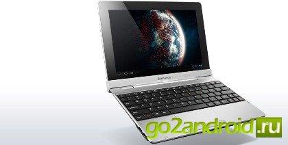 Планшет Lenovo IdeaTab S2110