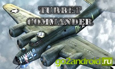Игра Turret Commander на Андроид