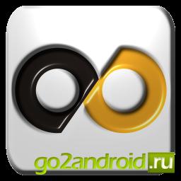 Traffic Monitor - приложение для Андроид