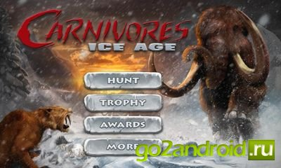 "Игра ""Carnivores Ice Age"" для Android"
