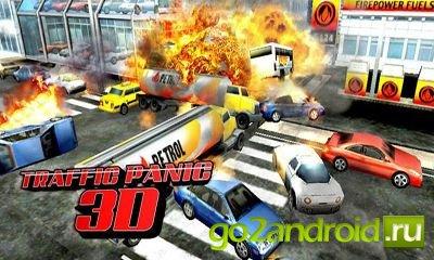 "Игра ""Traffic Panic 3D"" для Android"