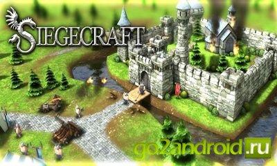 """Игра """"Siegecraft"""" для Android"""