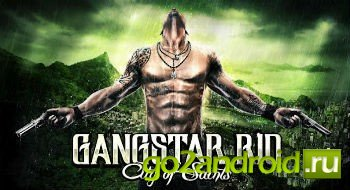 "Игра ""Gangstar Rio: City of Saints"" для Android"