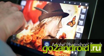 "Приложение ""Adobe Photoshop Touch"" для Android"