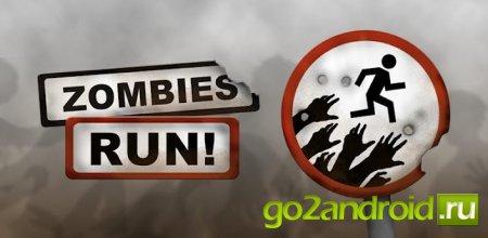 "Приложение ""Zombies, Run!"" на Андроид!"