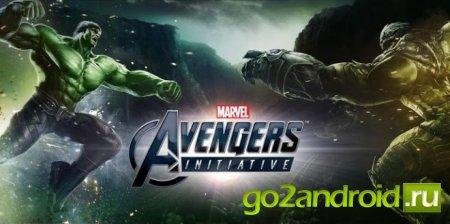 """Игра """"Avengers Initiative"""" для Андроид"""