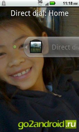 """Приложение """"LockMenu"""" для Android"""