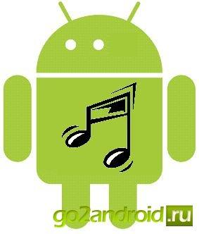 Андроид не видит музыку