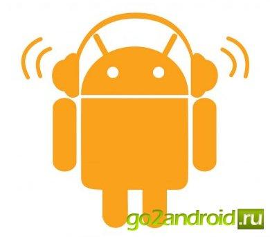 андроид лежит с восклицательным знаком в рекавери