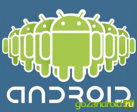 андроид лежит на спине с восклицательным знаком