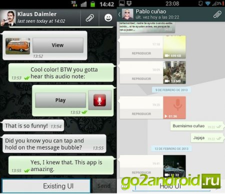 "Приложение ""WhatsApp"" для Android"