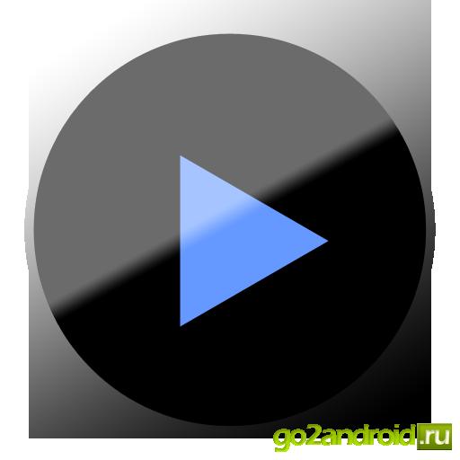 видео кодеки для android
