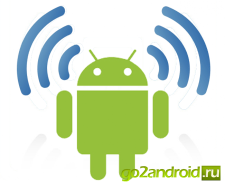 сигнал сети с восклицательным знаком андроид