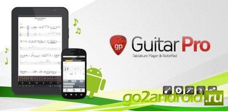 Гитарный процессор на Android