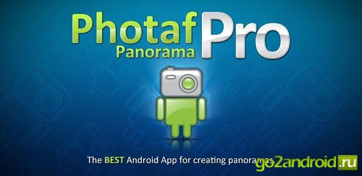 Скачать Программу Для Фотографирования Для Андроид - фото 2
