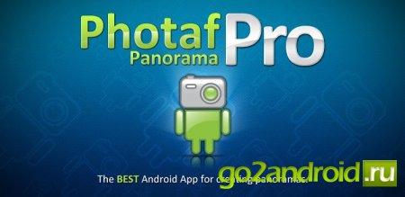 Панорамное фото для андроид