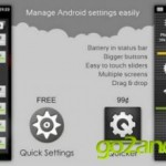 Quick Settings для Android