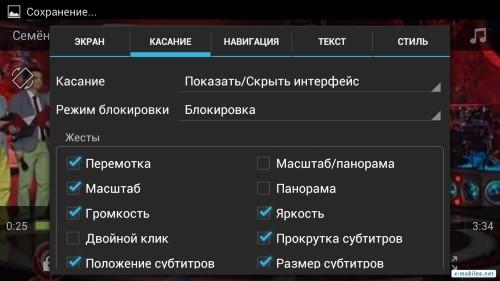видеоплеер MX Player