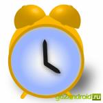 Приложение Gentle Alarm умный будильник для Android