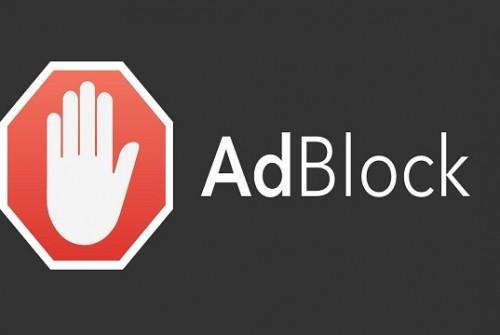 Программу которая блокирует рекламу андроиде на