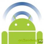 Как на андроиде включить 3g