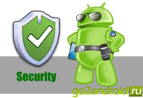 где андроид хранит пароли