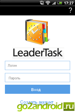 LeaderTask android