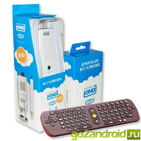 Android-Kino U4C