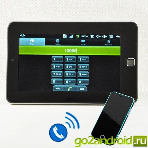 планшет леново андроид с восклицательным знаком