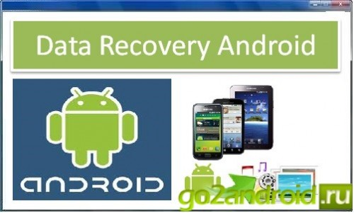 7 Data Android Recovery android