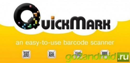 QuickMark QR Code Reader