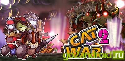 CatWar 2